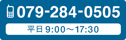 079-284-0505